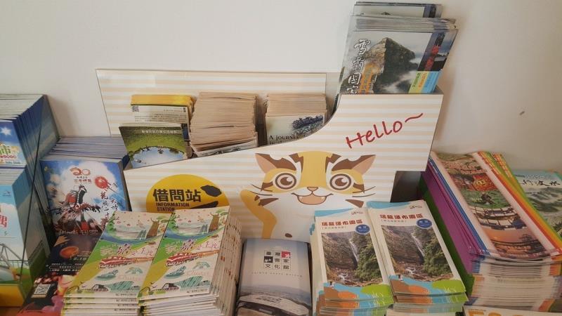 苗栗県に新たに8ヵ所の「借間站(まちかど観光案内所)」を増やしました。