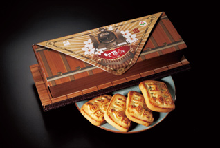 Hakka Meat Pie