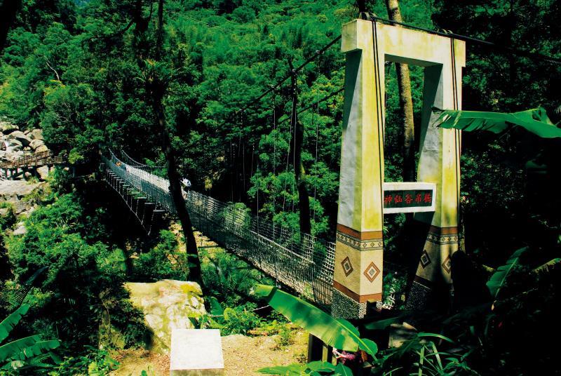 神仙谷 吊橋