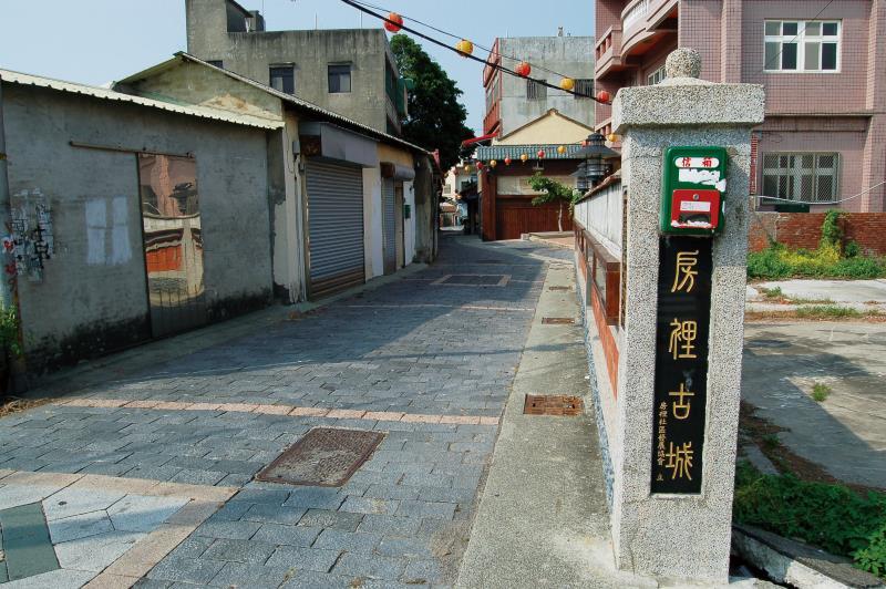 房裡古城 社區立牌