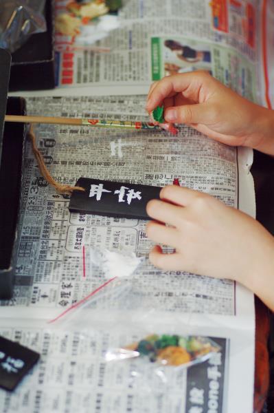造橋木炭博物館 DIY