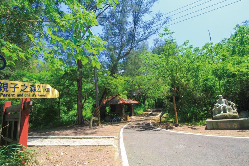 濱海森林公園 親子之森