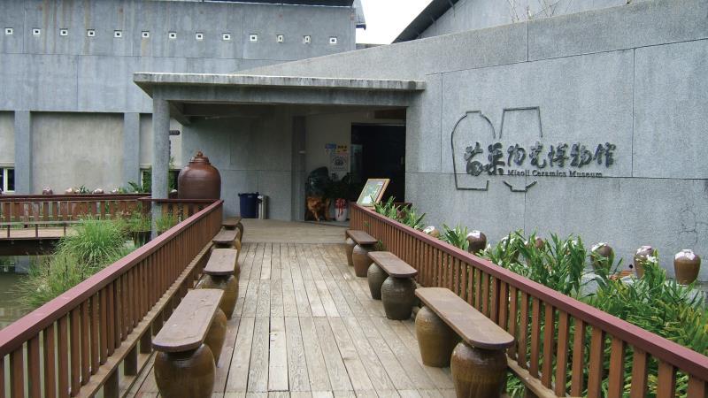 苗栗陶瓷博物館 入口