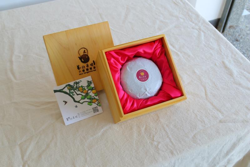藝欣茶坊 酸柑茶(木盒)