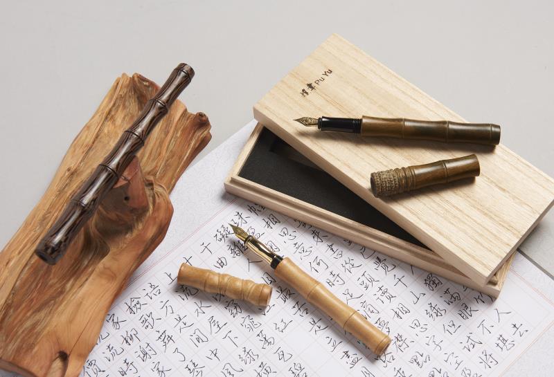 轉木工房-竹節筆