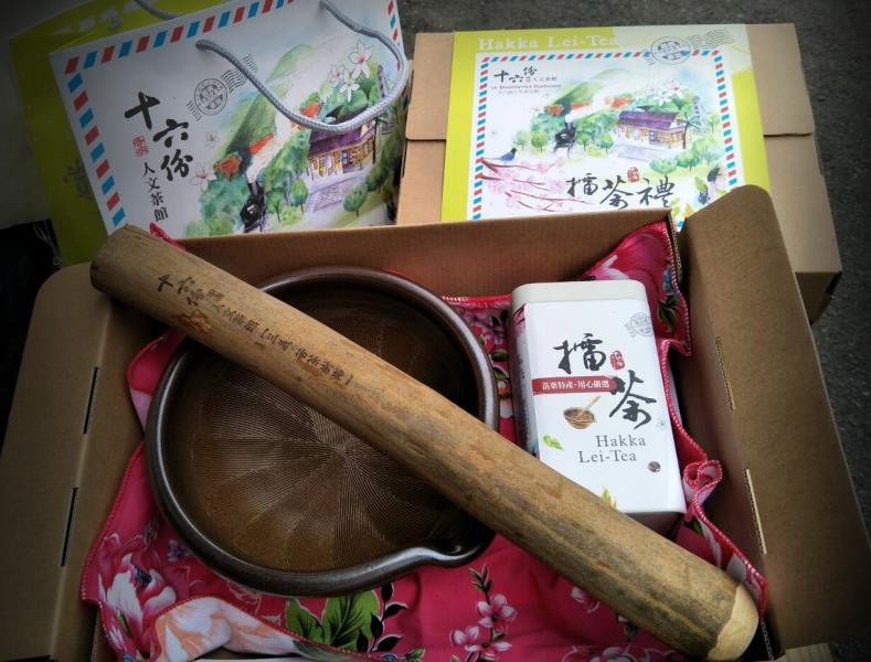 Tea bowl gift box