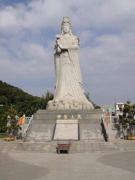 Matsu Rock Sculpture