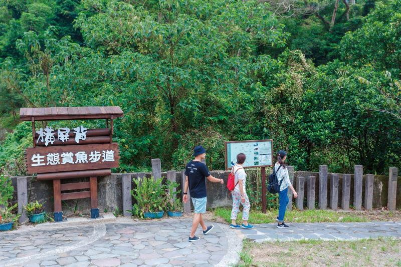 橫屏背賞魚步道 入口