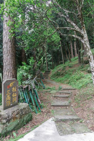 仙山登山步道 入口