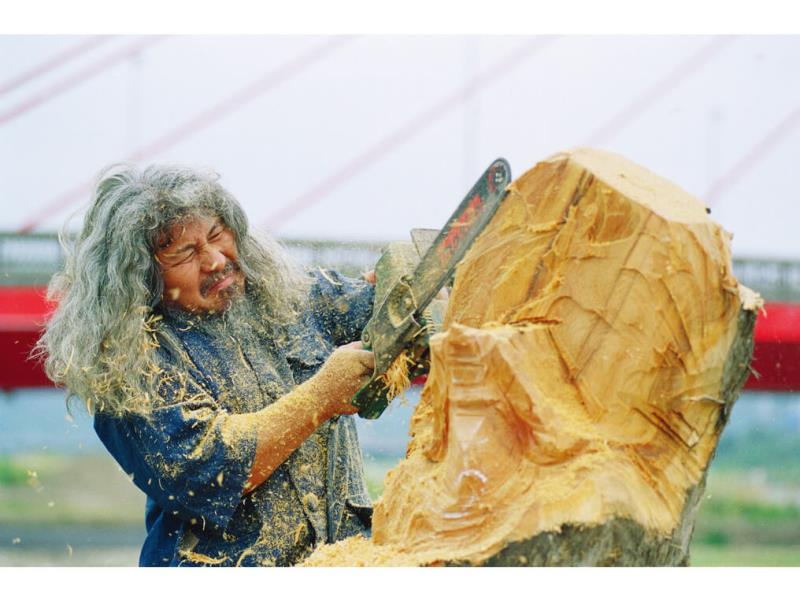 Sanyi Woodcarving Art Festival