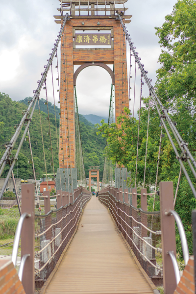 Kangji Suspension Bridge