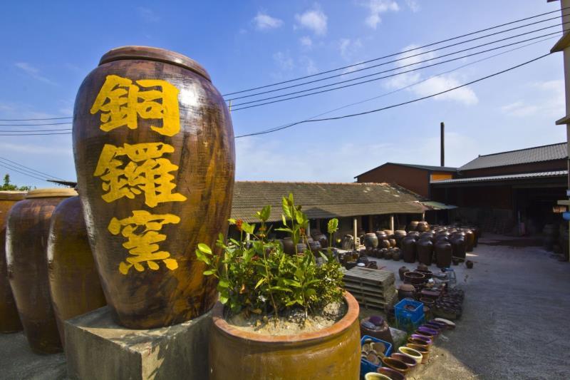 銅鑼窯 入口