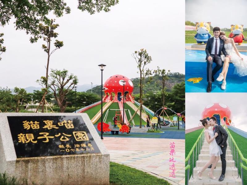 公園は海の世界をテーマに建てられています