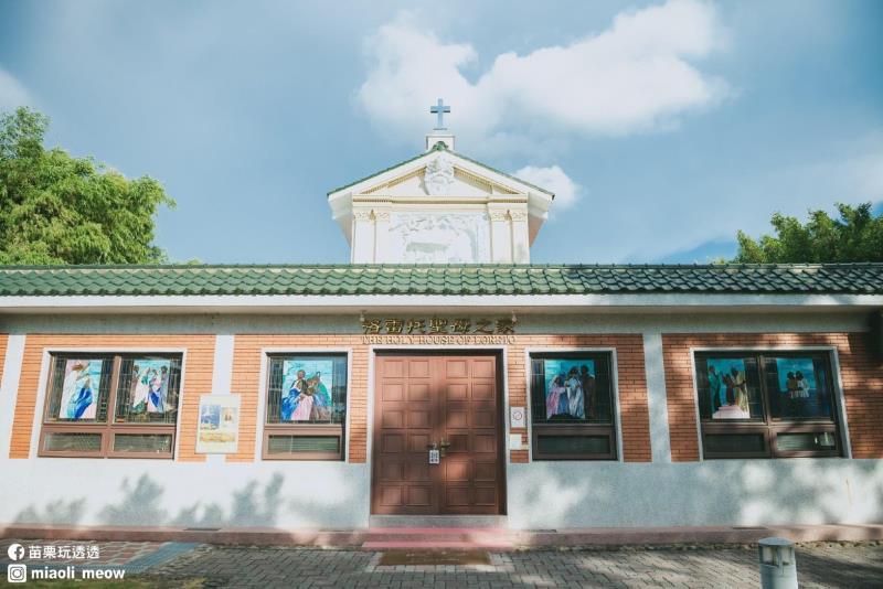 亞洲唯一一座獲得授權的聖母之家