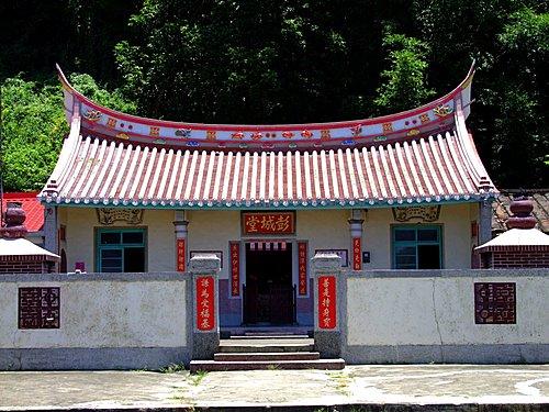 彭城劉氏宗祠
